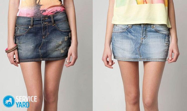 Как сшить юбку-шорты своими руками �� как перешить