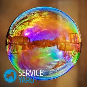Как сделать мыльные пузыри в домашних условиях как магазинные?