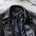 Как растянуть кожаную куртку в домашних условиях?