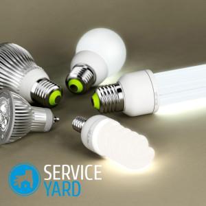 Лампочки энергосберегающие — как выбрать?