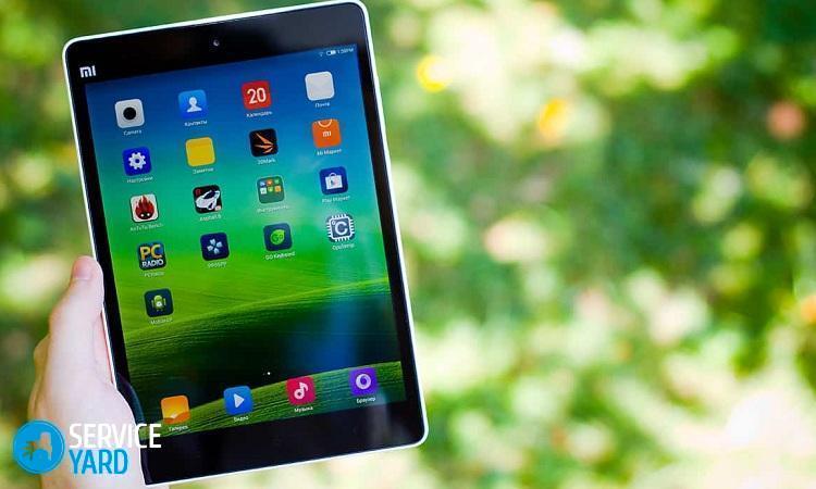 Как выбрать планшет для чтения и просмотра фильмов, ServiceYard-уют вашего дома в Ваших руках