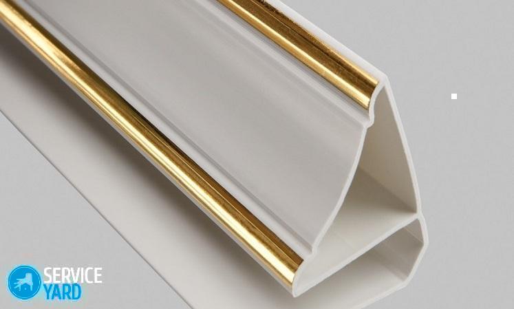 plastikovyy-plintus-so-spetsialnym-pazom-dlya-otdelochnyh-materialov-sten-ili-potolka