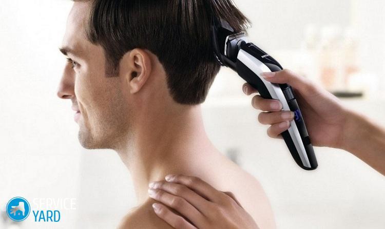 Машинки для стрижки волос - рейтинг лучших, ServiceYard-уют вашего дома в Ваших руках