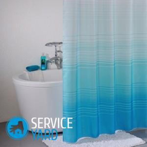 Как постирать шторку для ванной?