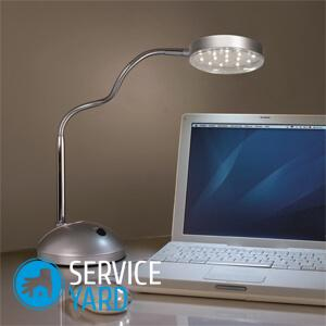 Как выбрать настольную лампу для школьника?