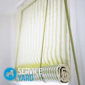 Как сшить штору-арку на кухню своими руками?