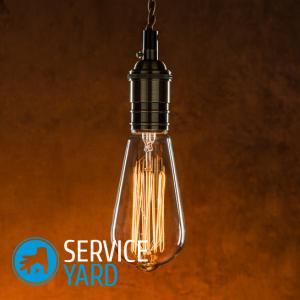 Как заменить лампочку в потолочном светильнике?