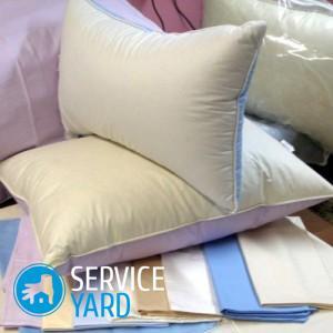 Можно ли стирать подушку антистресс в стиральной машине?