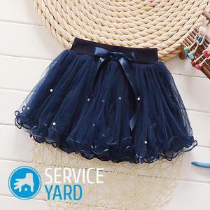 Как украсить юбку не выходя из дома?