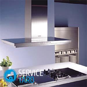 Кухонные вытяжки без подключения к вентиляции — самые лучшие модели