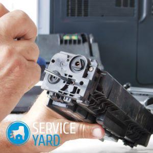 Как восстановить картридж для струйного принтера, ServiceYard-уют вашего дома в Ваших руках