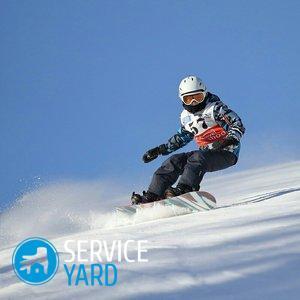 Как выбрать сноуборд по росту и весу?