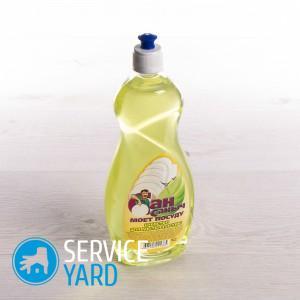 Рейтинг средств для мытья посуды, ServiceYard-уют вашего дома в Ваших руках