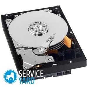 Как установить жесткий диск на компьютер?