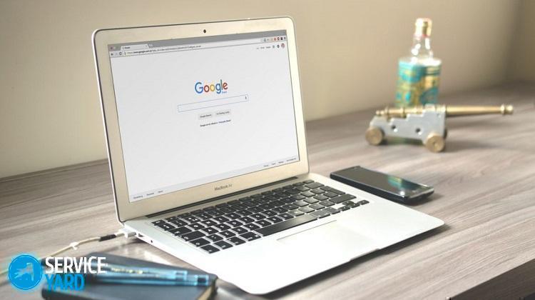Как установить вай-фай на ноутбуке?