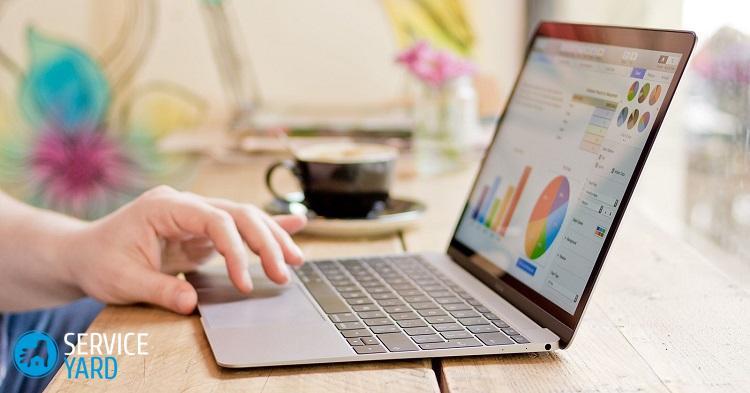 Как выбрать ноутбук недорогой, но хороший?