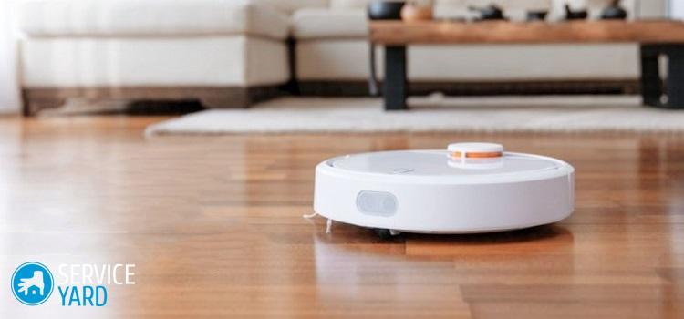 Робот-пылесос - какой выбрать