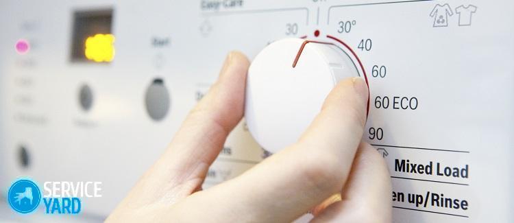 Ось тепер ваша куртка готова до прання і її можна покласти в барабан  пральної машинки. a95a6081f47c7