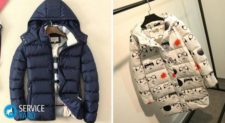 На якому режимі прати куртку на синтепоні в пральній машині ... dcade229c8e19