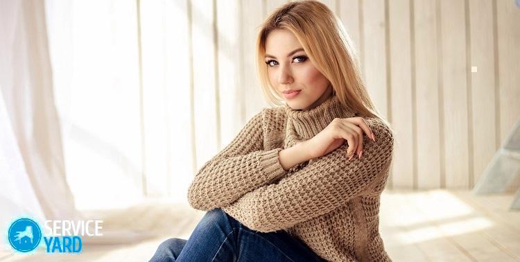 Сбился свитер после стирки - советы по восстановлению проблемы