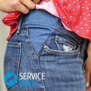 Реставрація джинсів своїми руками - поради для усіх e4e013c7566f0