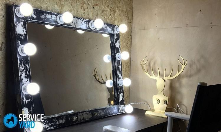 grimernoe_zerkalo_s_lamp_029
