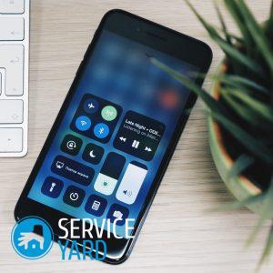 Как установить вай-фай на телефон?