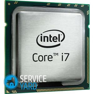 Как выбрать процессор для компьютера?