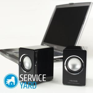 Как выбрать колонки для ноутбука, ServiceYard-уют вашего дома в Ваших руках