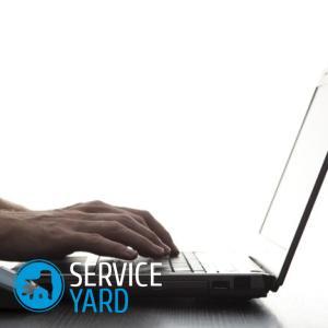 Как убрать безопасный режим на компьютере?