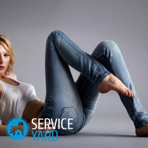 В каком режиме стирать джинсы?