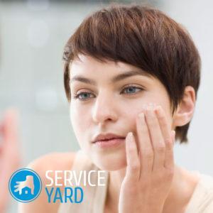 Уход за кожей после лазерной шлифовки лица