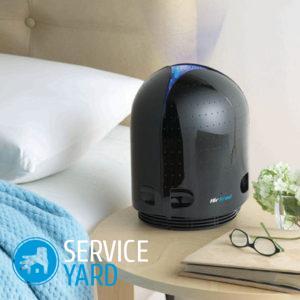 Как выбрать воздухоочиститель для квартиры?