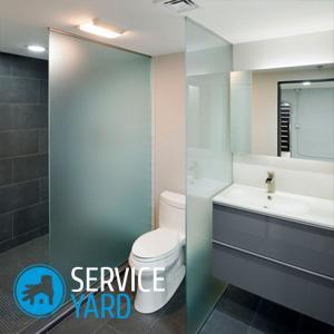 Перегородка в ванной комнате — из чего сделать?
