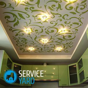 Монтаж точечных светильников в пластиковый потолок
