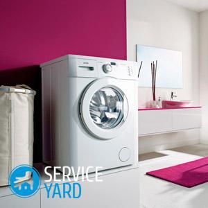 Какую стиральную машину выбрать — topic