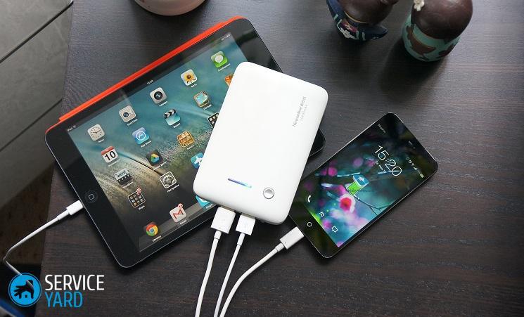 Внешний аккумулятор для телефона - как выбрать, ServiceYard-уют вашего дома в Ваших руках