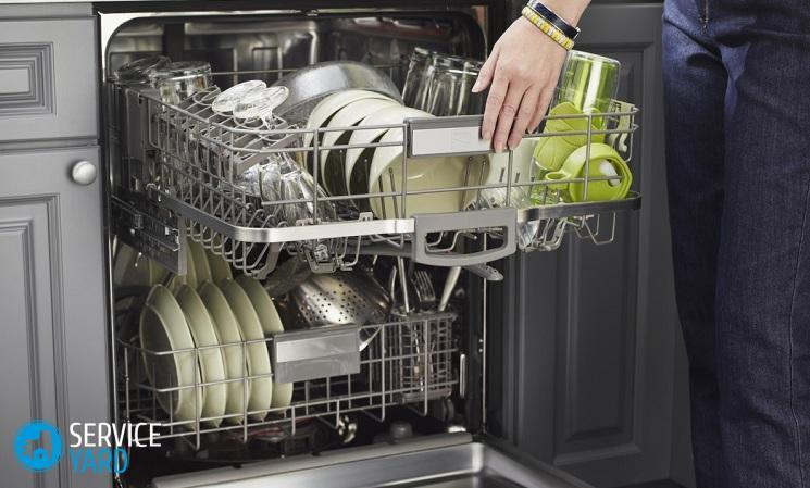 Посудомоечная машина не набирает воду - что делать, ServiceYard-уют вашего дома в Ваших руках