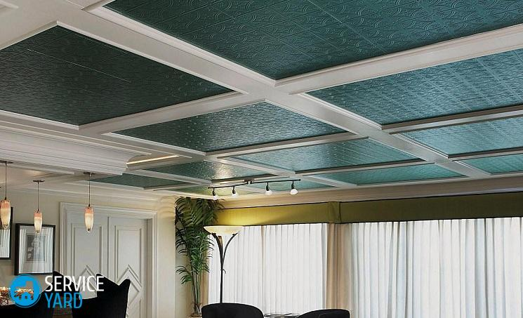 armstrong-painted-ceiling-58a4b63c5f9b58819c019a04