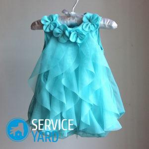 Платье-цветок для девочки своими руками