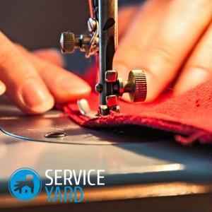 Как сшить кожу на швейной машинке?