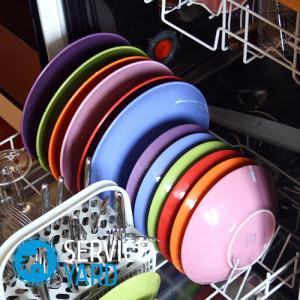 Посудомойка плохо моет посуду - причины, ServiceYard-уют вашего дома в Ваших руках