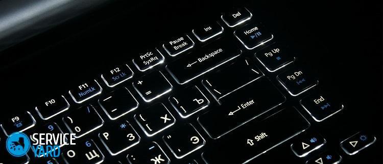 Как разобрать клавиатуру на ноутбуке