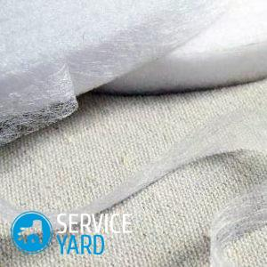 Клеевая ткань для ремонта одежды 🥝 как пользоваться