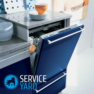 Посудомоечная машина встраиваемая 45 см — рейтинг
