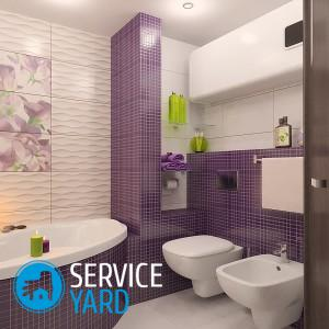 Облицювання плиткою ванної кімнати - поради для усіх