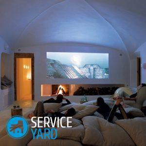Саундбар или домашний кинотеатр — что лучше?