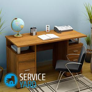 Письменные столы в домашних условиях