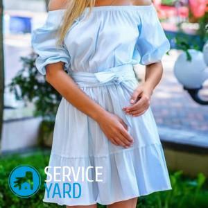Как сшить платье с открытыми плечами?