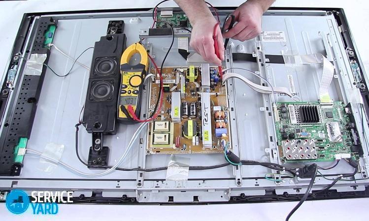 tv-repair-2-1920x1080